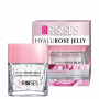 Hyalurose Jelly дневен хиалуронов гел