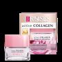 Active Collagen нощен гел крем дерма филър