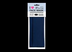 Хоризонтална тъмно синя маска