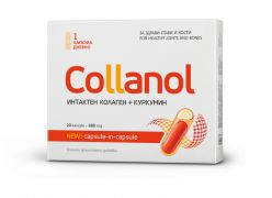 Collanol
