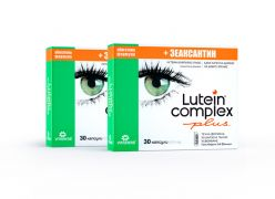 Offer -15% Lutein Complex plus