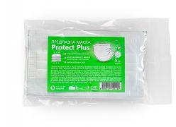 Protect Plus комплект предпазни маски