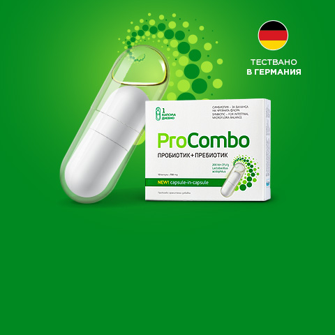 ProCombo probiotic + prebiotic